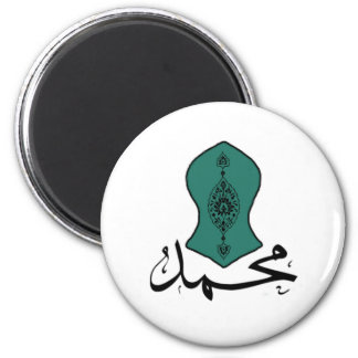 De groene Magneet Muhammad Series van het Sandelho