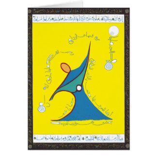 De hartstocht van Muhammad - Kaart