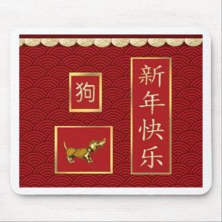 De Hond van de tekkel, Gegratineerd Gouden, Rood Muismat