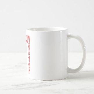 De hoofdmok van het scrum koffiemok