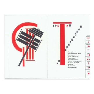 De Illustratie van Gr Lissitzky- aan 'voor voice Briefkaart