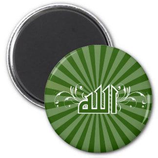 De Islamitische groene retro magneet van Allah van