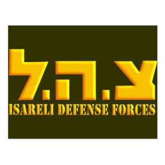 De Israëlische Krachten van de Defensie Briefkaart