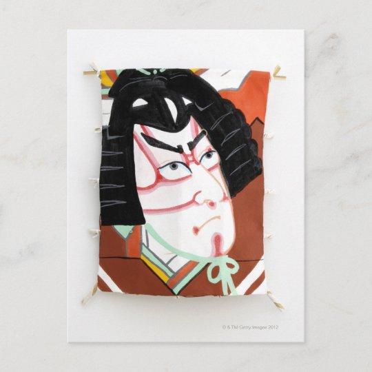 De Japanse Decoratie Van Het Nieuwjaar Feestdagenkaart Zazzle Nl