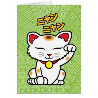 De Japanse Gelukkige Kaart van de Nota van Maneki