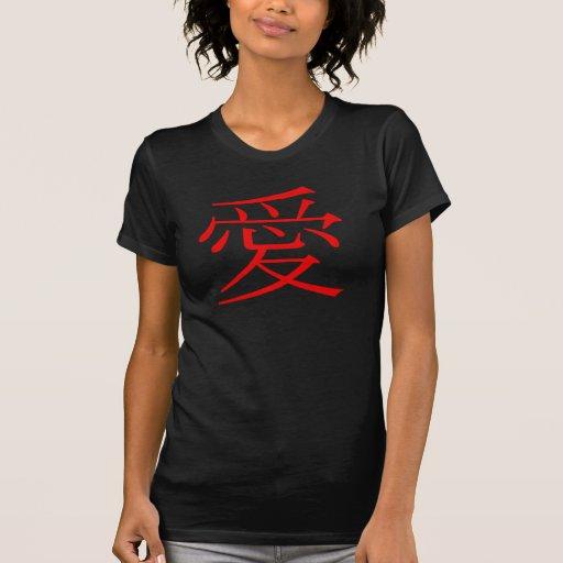 """De Japanse (Rode) stijl van de """"liefde""""… Shirt"""