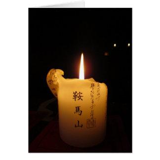 De kaars van de tempel van Mt. Kurama ~ Kaart