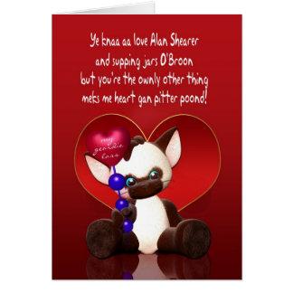 De Kaart van de Valentijnsdag van Geordie - met