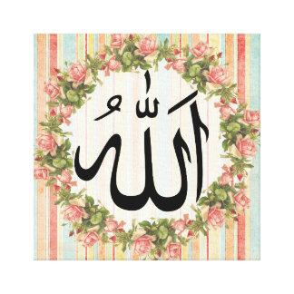 De Kalligrafie Allah van het mohammedanisme Canvas Print