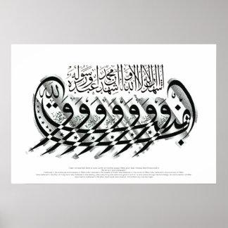 De kalligrafie van Shahada het schilderen Poster
