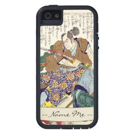 De klassieke Vintage Japanse Algemene Strijder van iPhone 5 Covers