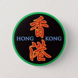 De Knoop van het Teken van het Neon van Hong Kong Ronde Button 5,7 Cm