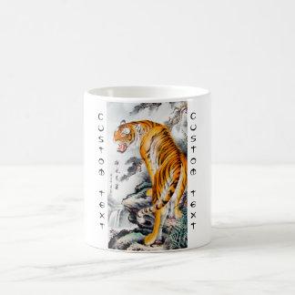 De koele oosterse Chinese pluizige inkt van de Koffiemok