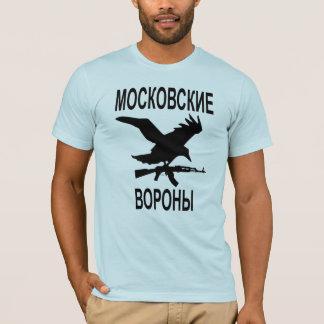 De Kraaien van Moskou T Shirt