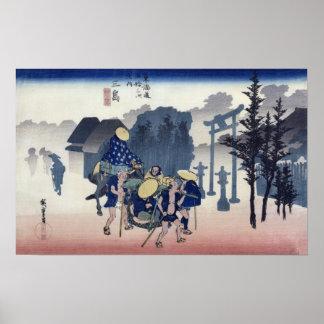 De Mist van de ochtend in Mishima Poster