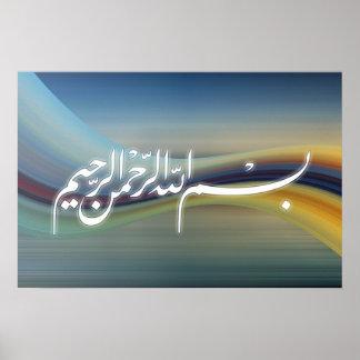 De mooie Bismillah achtergrond van het Poster