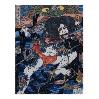 De Moordenaar van Kuniyoshi! Briefkaart