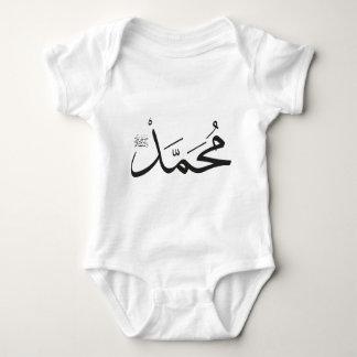 De Naam van Muhammed met Uitdrukking Salat in Romper