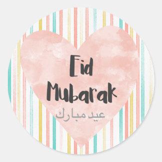 De pastelkleuren van Mubarak van Eid Ronde Sticker