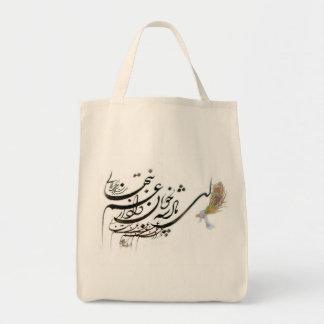 De Perzische kalligrafie van Hafez Draagtas