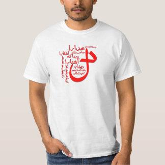 De Perzische poëzie van Shirazi van Hafiz T Shirt