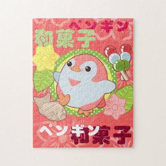 De Pinguïn en Wagashi van Kawaii Puzzel
