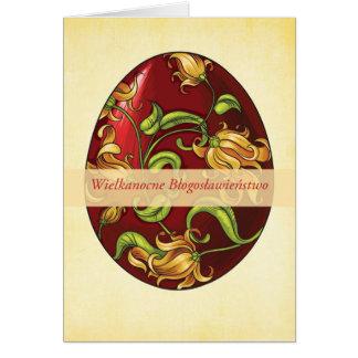 De Poolse Godsdienstige Zegen van Pasen, Ei met Briefkaarten 0