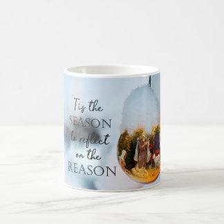 De reden voor de Scène van de Geboorte van Koffiemok