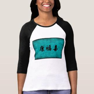 De Rijkdom en de Harmonie die van de gezondheid in T Shirt