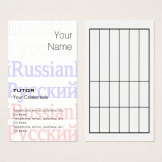 De Russische Visitekaartjes van de Benoeming van