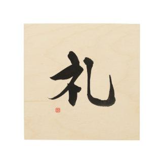 De Samoeraien Rei Kanji 'Respect van de Code 礼 van Afdrukken Op Hout