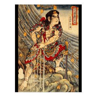 De Samoeraien van Kuniyoshi Briefkaart