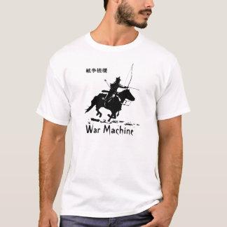 De Schutter van de Machine van de oorlog T Shirt