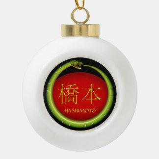 De Slang van het Monogram van Hashimoto Keramische Bal Ornament