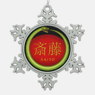 De Slang van het Monogram van Saito Tin Sneeuwvlok Ornament