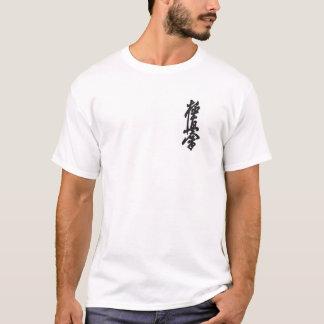 De Sterkste Karate van Kyokushin T Shirt