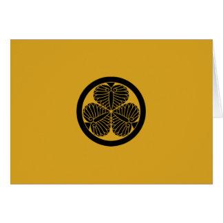 De stokroos van Aizu (19) Briefkaarten 0