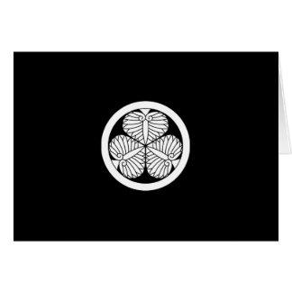 De stokroos van Aizu (19) Wenskaart