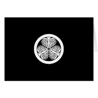 De stokroos van Owari (Edo17) Wenskaart