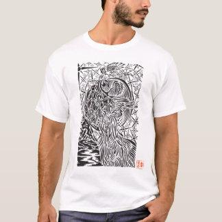 De T-shirt van de kunst
