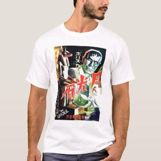 """De """"t-shirt van de Lijkenetende geest"""" (Japanner) T Shirt"""