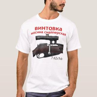 De T-shirt van de Sluipschutter van Nagant Pu van