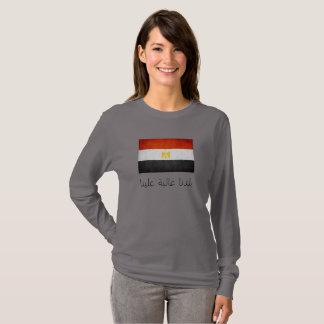 De T-shirt van Egypte