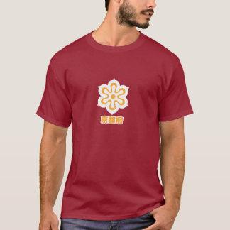De T-shirt van Kyoto