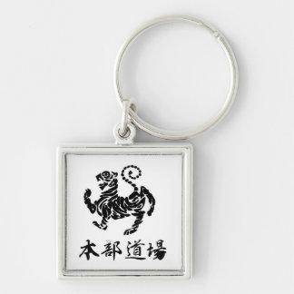 De tijger van Shotokan met Kanji Keychain Sleutelhanger