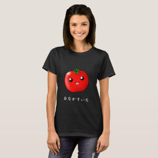 De Tomaat van Suita van Onaka T Shirt
