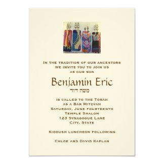 De Uitnodiging Benjamin Eric Hebrew van de bar