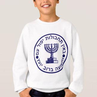 De Verbinding van het Logo van Mossad (הַמוֹסָד) Trui