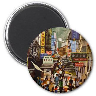 De vintage Reis van Hong Kong China van de Magneet