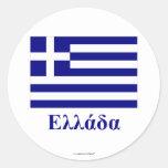 De Vlag van Griekenland met Naam in het Grieks Sticker